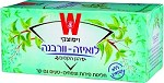 Wissotzky Tea Verbena / Box of 25 bags